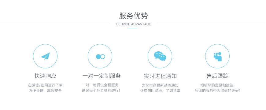 jizhang_04.png
