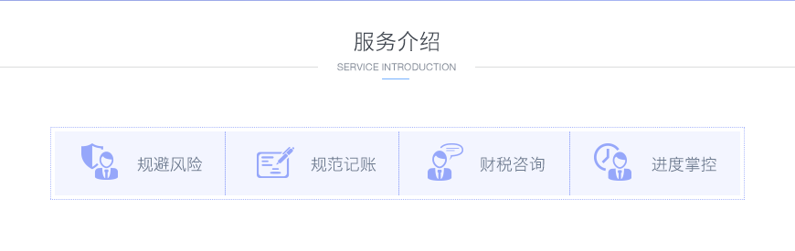 jizhang_02.png